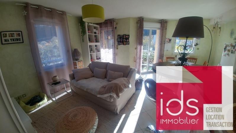 Vente appartement Allevard 145900€ - Photo 4