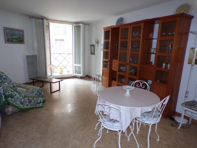 Revenda apartamento Montigny le bretonneux 234500€ - Fotografia 2