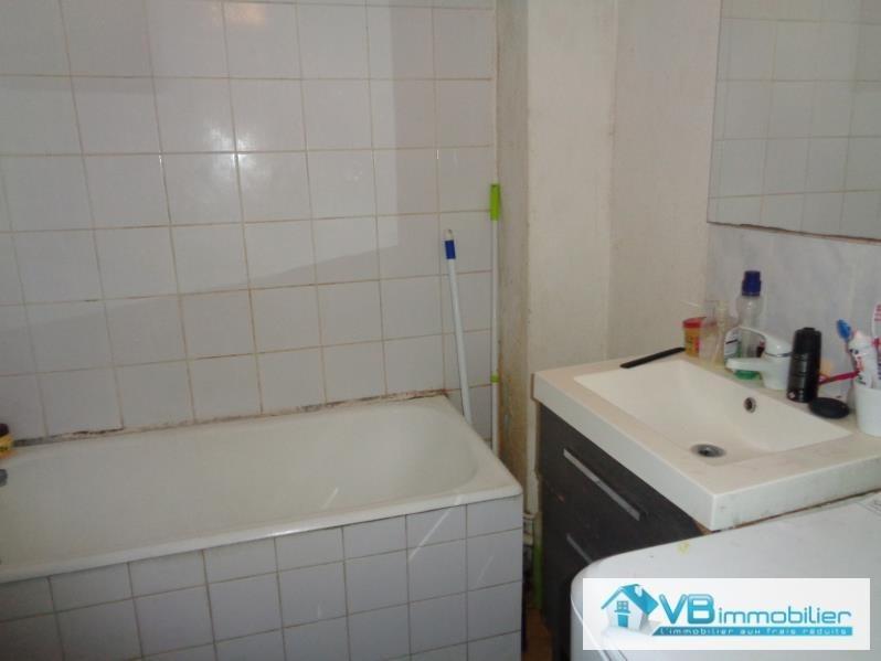 Sale apartment Savigny sur orge 85000€ - Picture 4