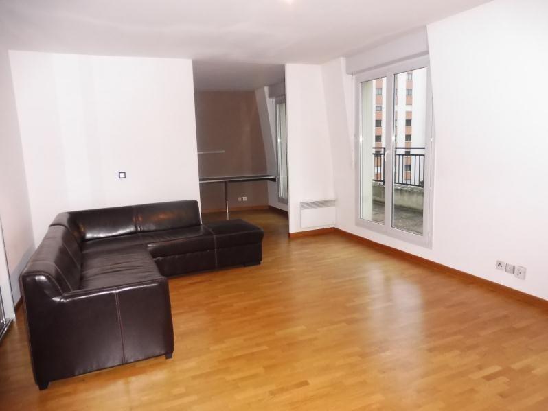 Vente appartement Villemomble 343000€ - Photo 5