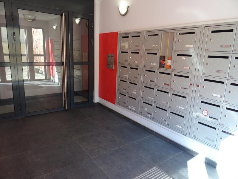 Rental apartment Sarcelles 588€ CC - Picture 1