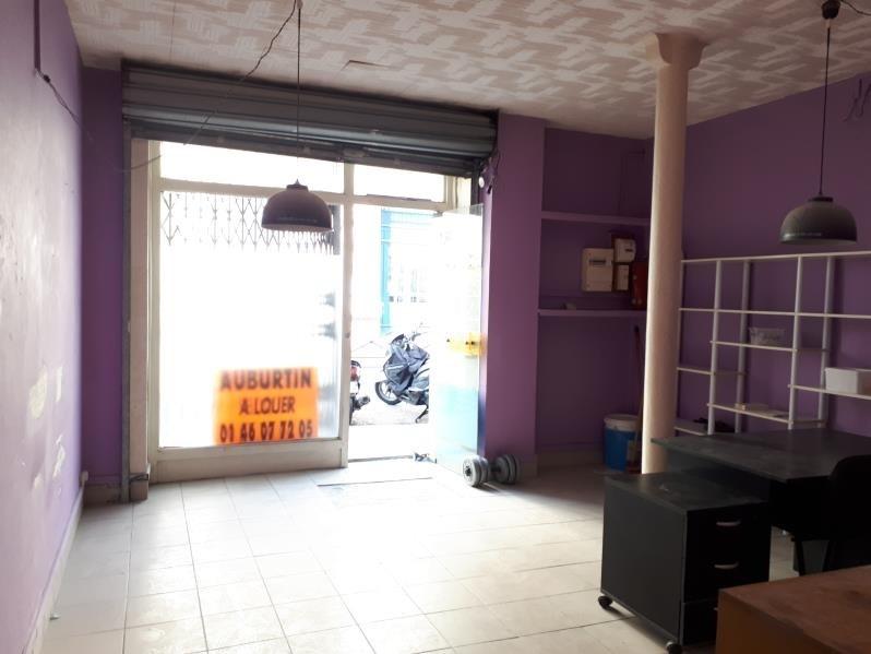 出租 房间 Paris 18ème 800€ HT/HC - 照片 3