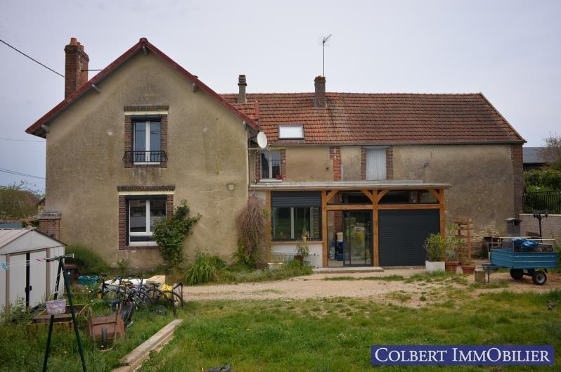 Vente maison / villa Appoigny 204000€ - Photo 13