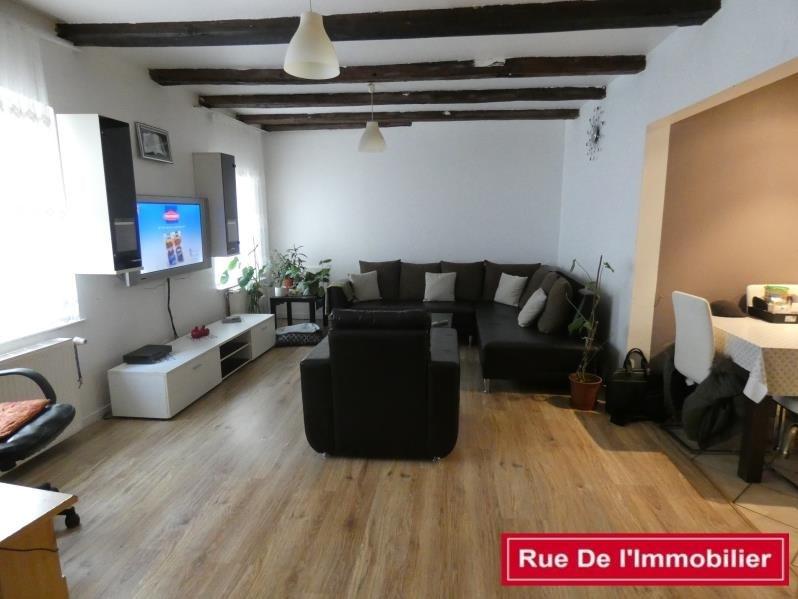 Sale house / villa Wasselonne 147900€ - Picture 1