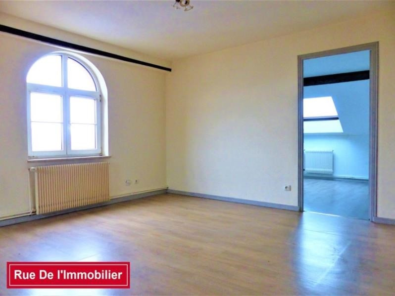 Rental apartment Bischwiller 675€ CC - Picture 1