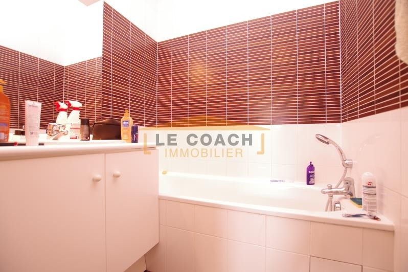 Sale apartment Lagny sur marne 350000€ - Picture 7