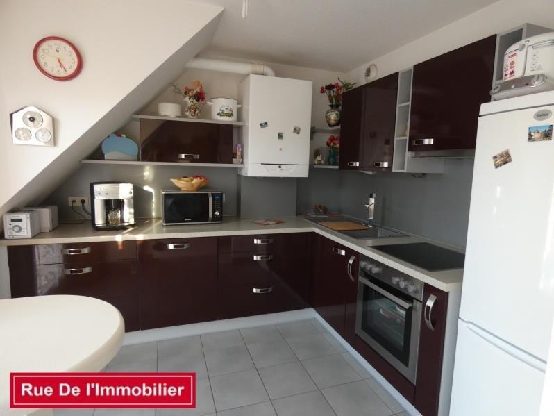 Vente appartement Saverne 244950€ - Photo 1