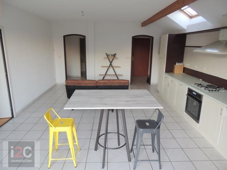 Venta  apartamento Chevry 318000€ - Fotografía 2