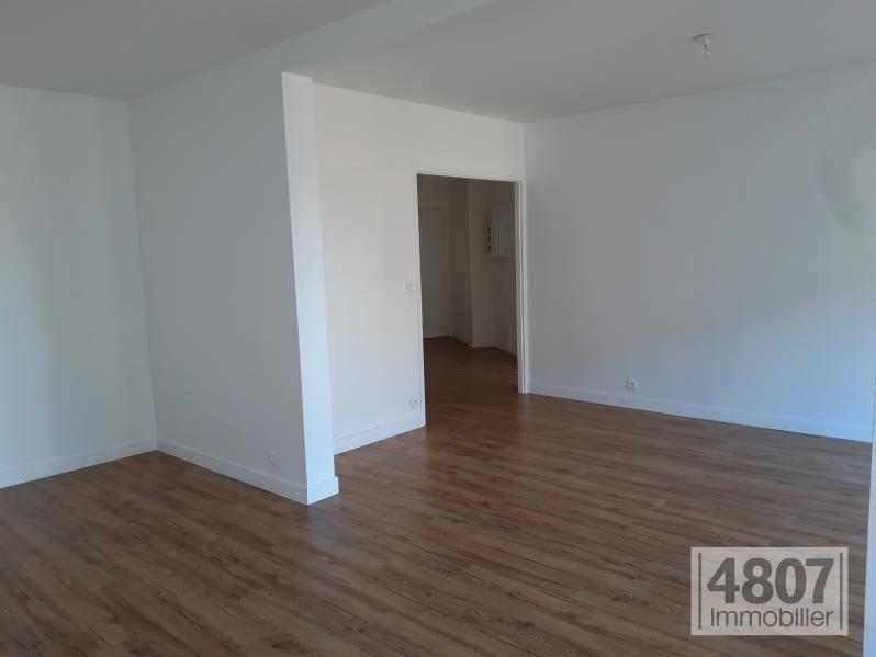 Vente appartement Annemasse 378000€ - Photo 4