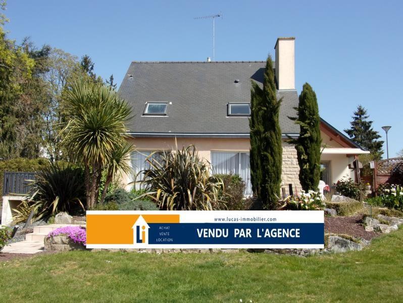 Maison chateaubourg - 5 pièce (s) - 140 m²