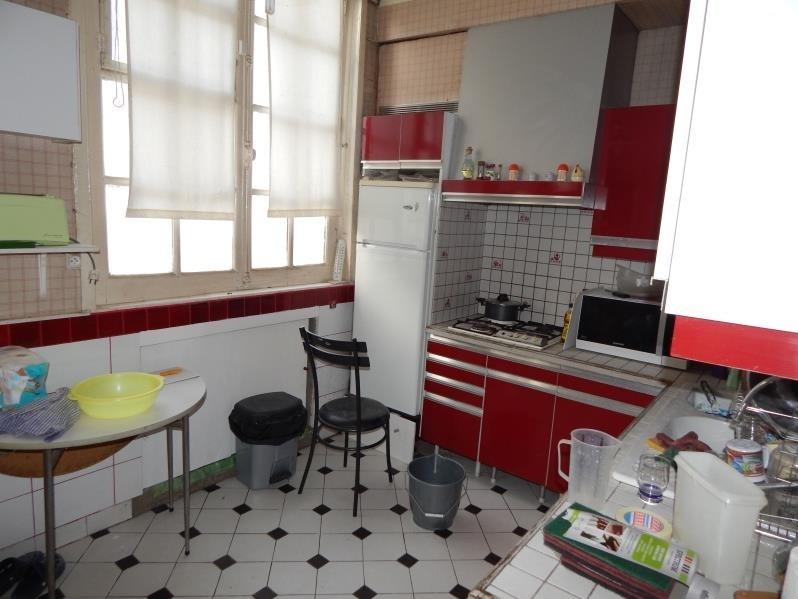 Vente maison / villa Vendôme 91000€ - Photo 7