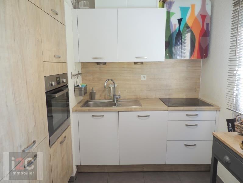 Vendita casa Prevessin-moens 399000€ - Fotografia 4