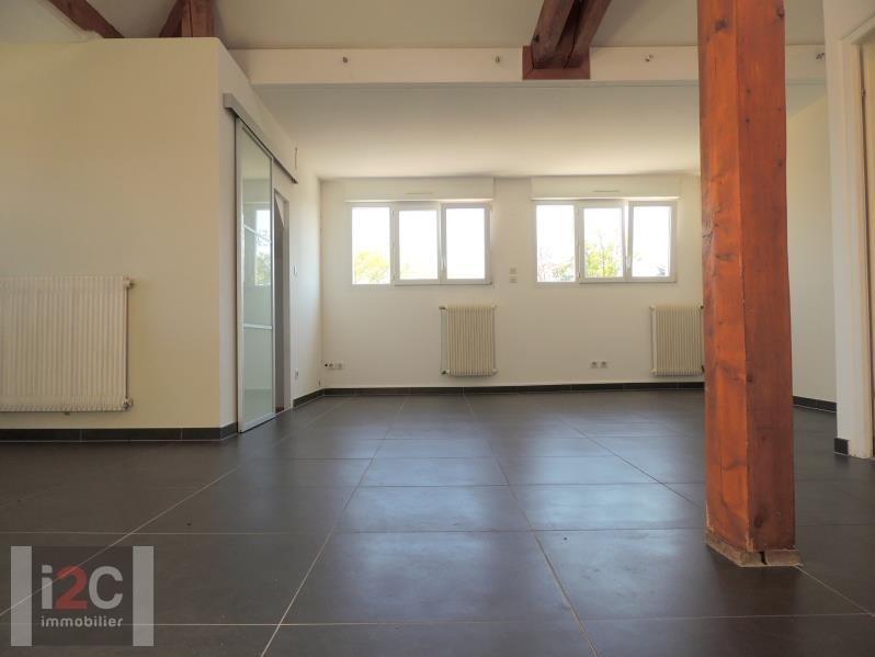 Vente appartement Divonne les bains 480000€ - Photo 3