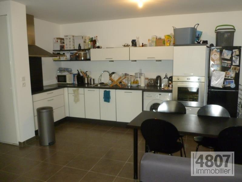 Vente appartement Saint julien en genevois 218000€ - Photo 1