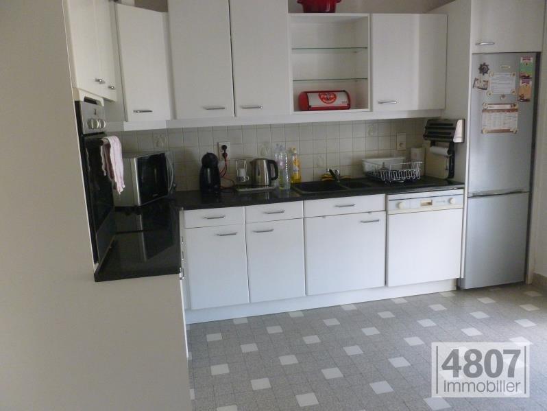 Vente appartement Cluses 169500€ - Photo 3