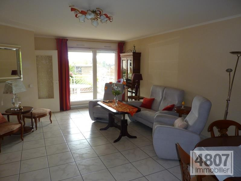 Vente appartement Ambilly 549 000€ - Photo 3