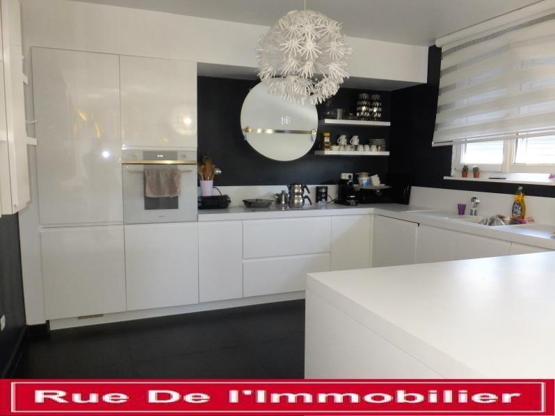 Sale apartment Niederbronn les bains 179800€ - Picture 2