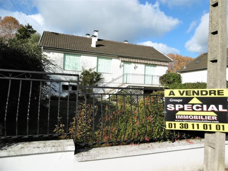 Vente maison / villa Sarcelles 294000€ - Photo 2