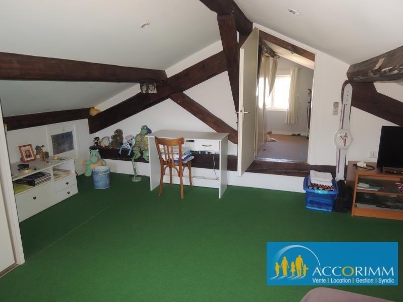 Sale apartment Venissieux 240000€ - Picture 9