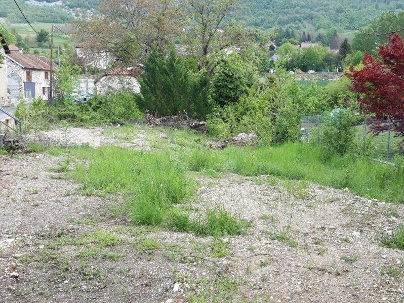 Vente terrain Yenne 55000€ - Photo 2