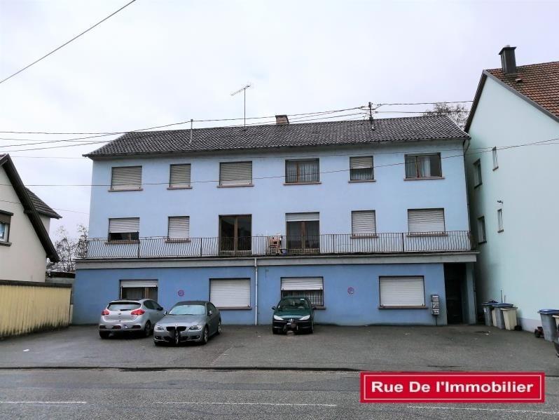 Produit d'investissement immeuble Gundershoffen 336000€ - Photo 1