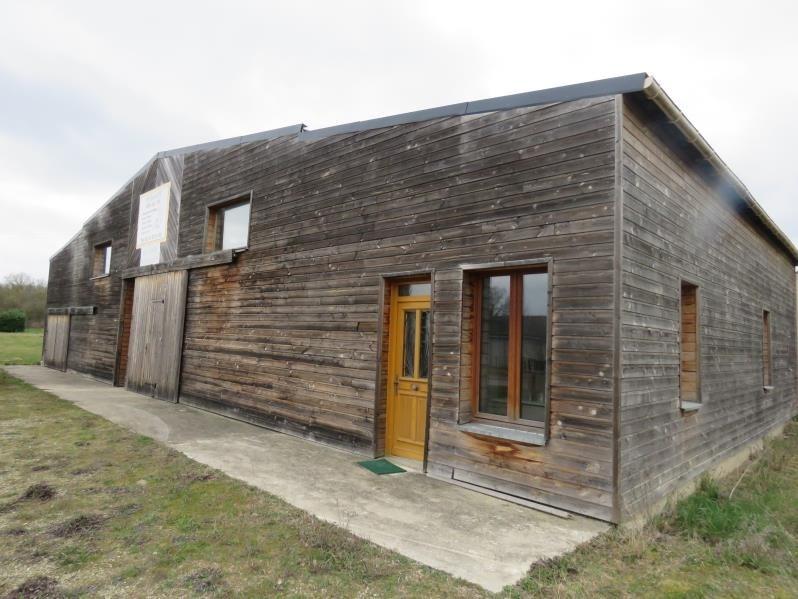 Sale house / villa Besse sur braye 110000€ - Picture 1
