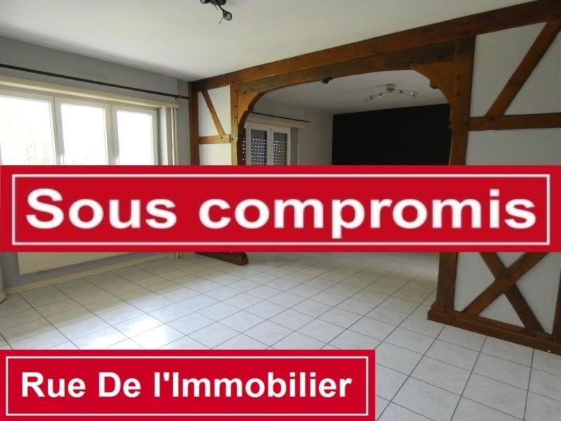 Vente appartement Ingwiller 112 350€ - Photo 1