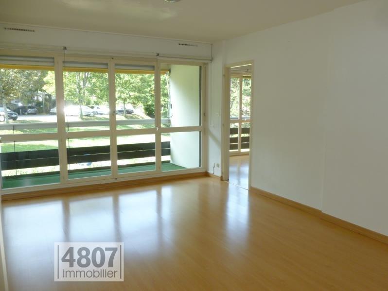 Vente appartement Collonges sous saleve 258000€ - Photo 1