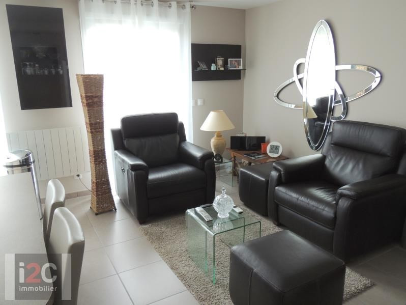 Vente appartement St genis pouilly 309000€ - Photo 2