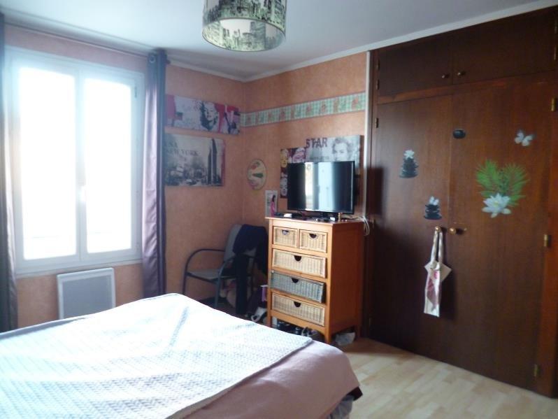 Produit d'investissement local commercial St denis d'oleron 293200€ - Photo 6