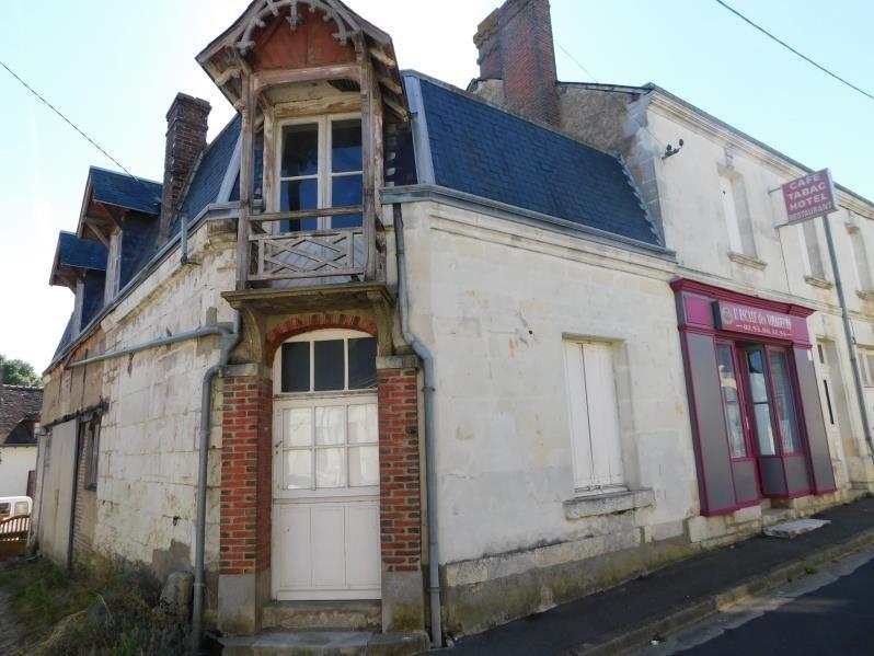Sale house / villa Montoire sur le loir 40000€ - Picture 1