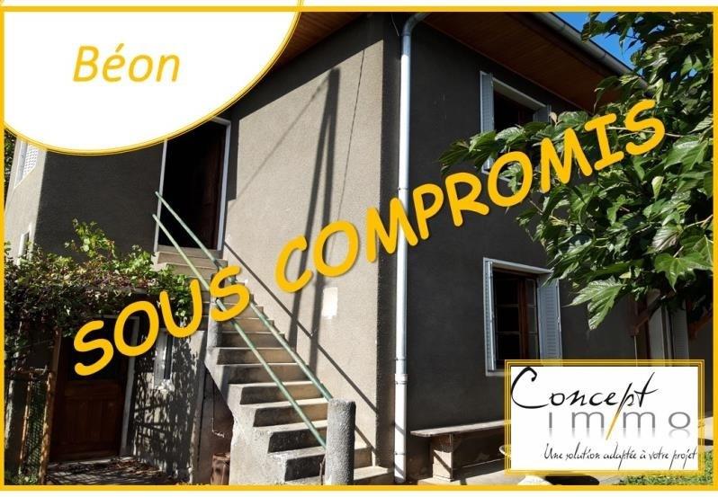 Vente maison / villa Culoz 124000€ - Photo 1