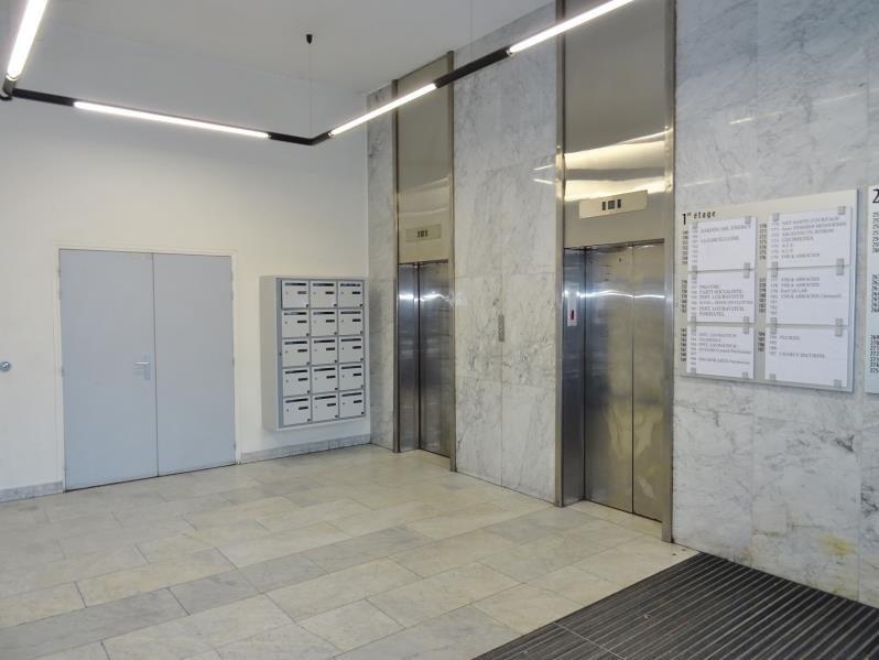 Location bureau Sarcelles 400€ HT/HC - Photo 2