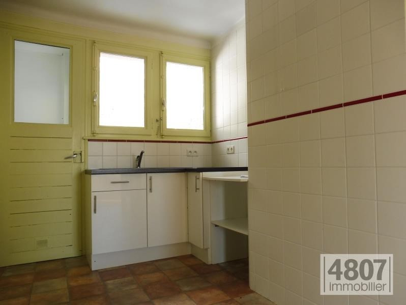 Location appartement Passy 702€ CC - Photo 4
