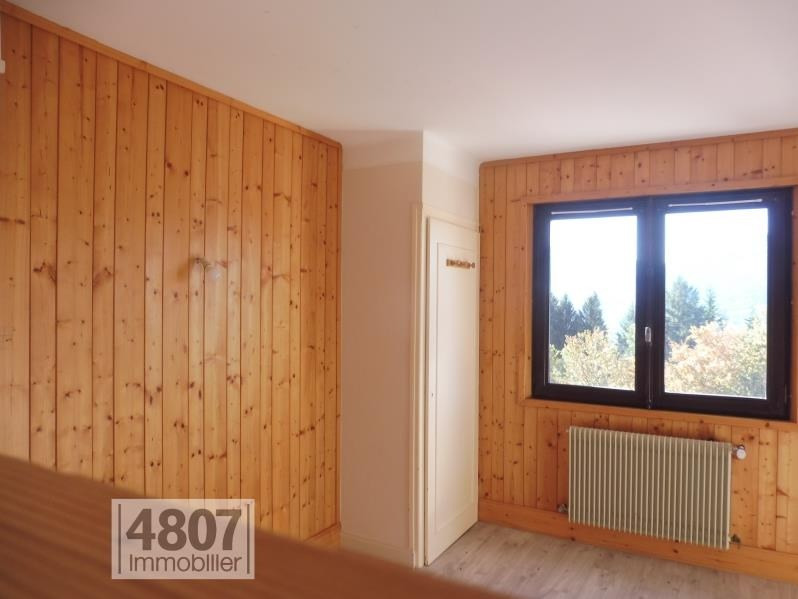 Location appartement Passy 685€ CC - Photo 3