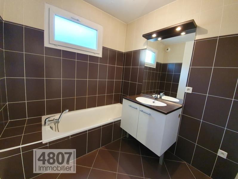 Vente appartement Bonne 235000€ - Photo 3