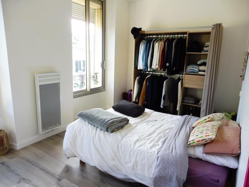 Rental apartment Beaupreau 360€ CC - Picture 4