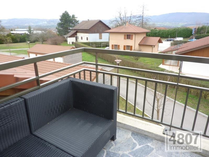Vente appartement Fillinges 165 000€ - Photo 1