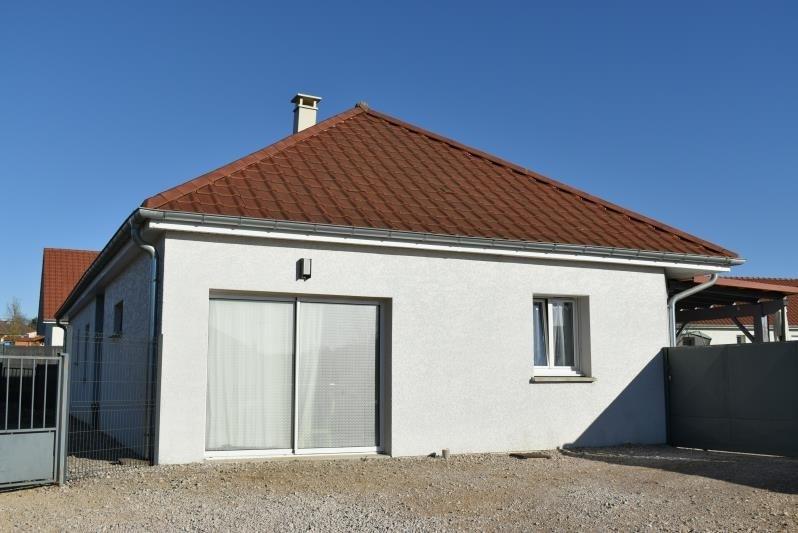 Vente maison / villa Rioz 283000€ - Photo 2
