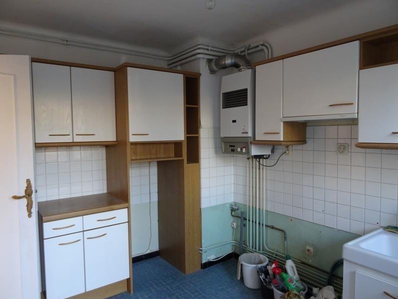 Venta  apartamento Moulins 59900€ - Fotografía 3