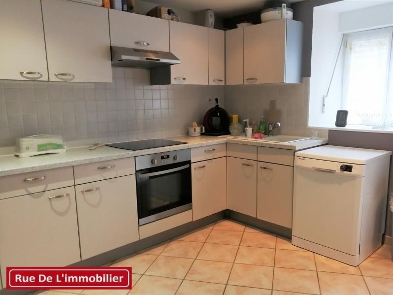 Vente maison / villa Gundershoffen 175000€ - Photo 1