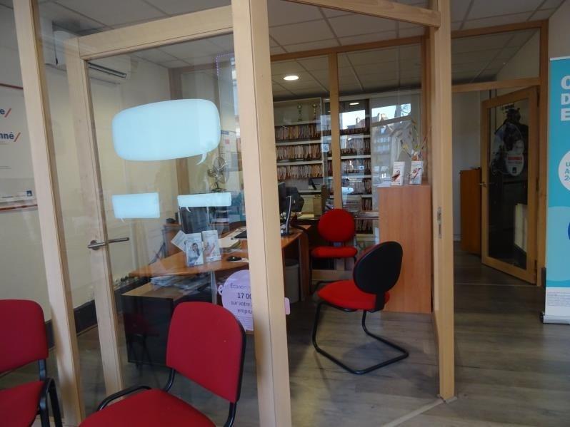 Sale empty room/storage Moulins 65000€ - Picture 3