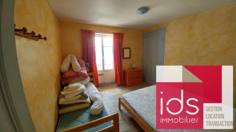 Vendita casa La ferriere 148500€ - Fotografia 8