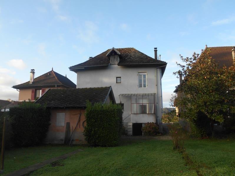 Vente maison / villa St jean d'avelanne 138000€ - Photo 8