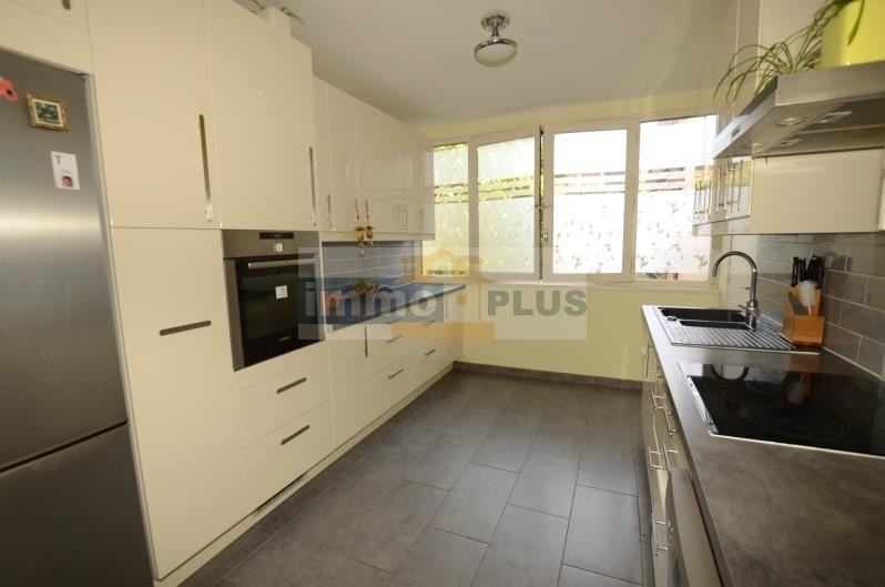 Vente appartement Fontenay le fleury 228800€ - Photo 1