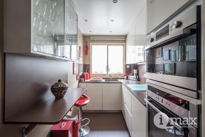 Vente appartement Paris 11ème 570000€ - Photo 5