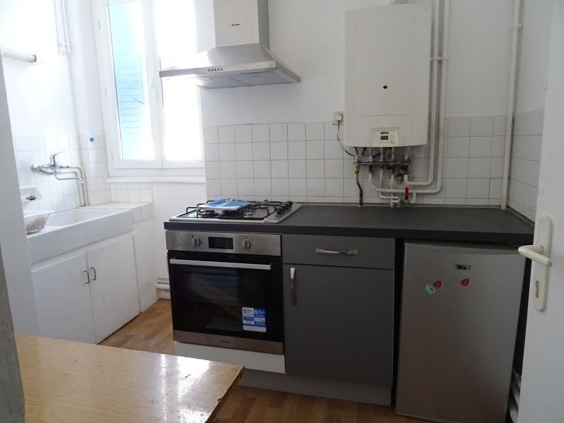 Affitto appartamento Moulins 320€ CC - Fotografia 2