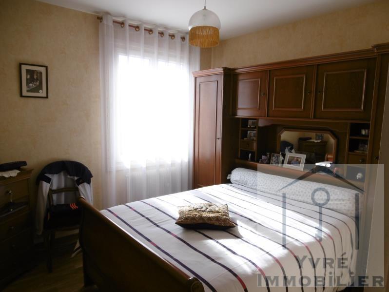 Vente maison / villa Yvre l eveque 236250€ - Photo 3