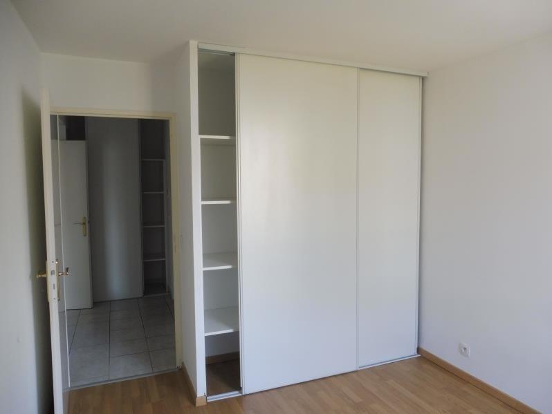 Vente de prestige appartement Sarcelles 149000€ - Photo 6