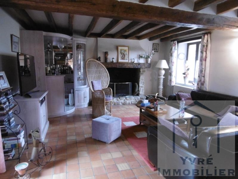 Vente maison / villa Savigne l eveque 210 000€ - Photo 2